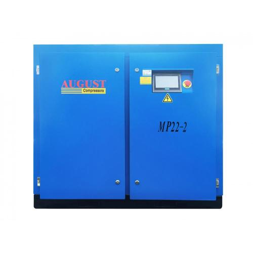 22KW/30HP permanent magnet variable frequency air compressor