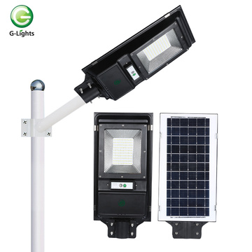 New product waterproof 60w solar led road light