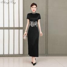 Ladies Chinese Clothing Satin Silk Cheongsam China Style Elegant Daily Traditional Dress Mandarin Collar Long Qipao V1890