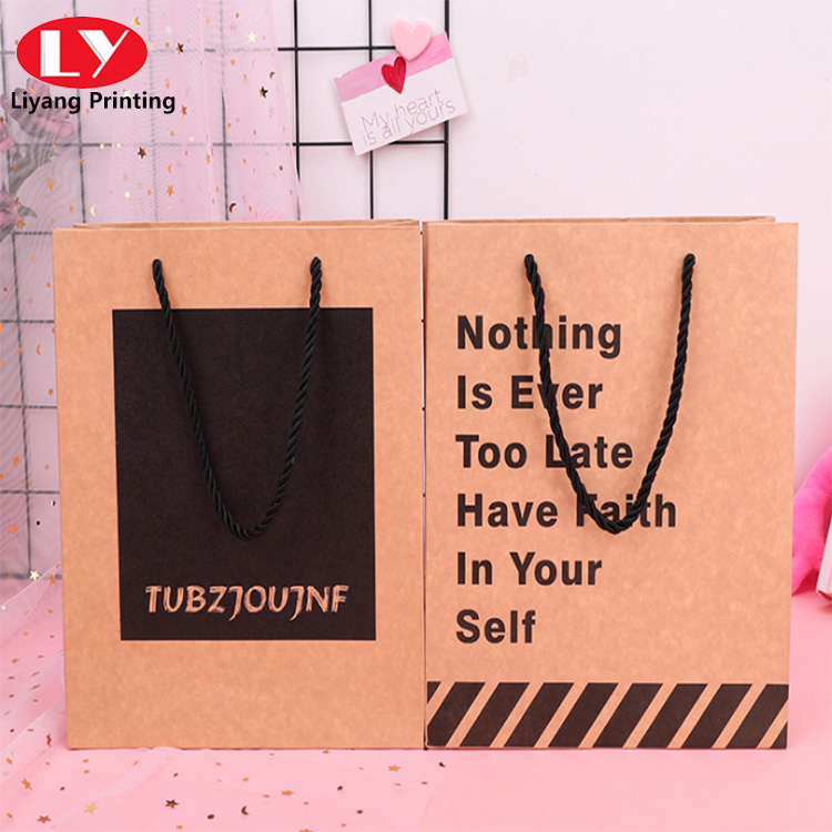 Handle Paper Bag with Printed Words