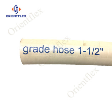32mm food grade braided suction hose 20bar