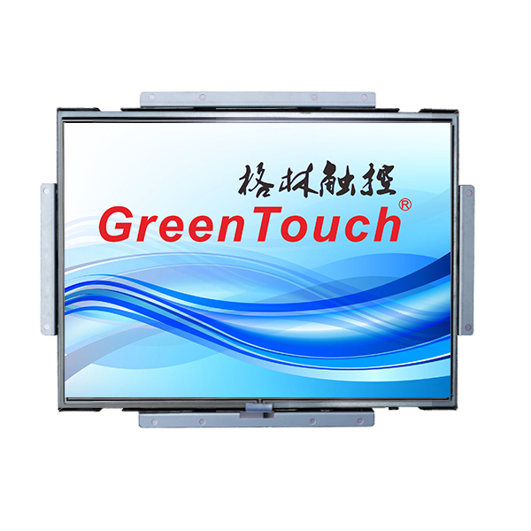 LCD Touchscreen Monitor