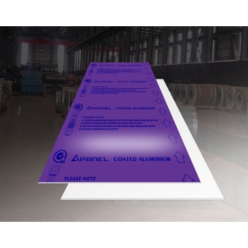 1200*2400*1.6mm - FEVE Violet Aluminium Sheet
