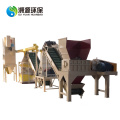 Ac Copper Aluminum Radiator Recycling Machinery