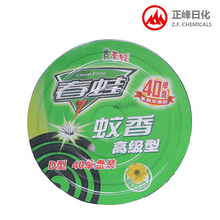 Chunwa Mosquito Coil Type D
