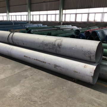 All Grades 310s Sch 40s Pipe