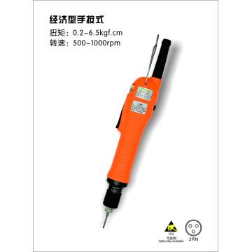 Brushless Electric Screwdriver with Adjustable Speed