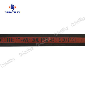 "2"" rubber petrol discharge hose pipe 16bar"