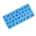 Russian letters chocolate silicone mold fondant tool ice cube tray candy truffle
