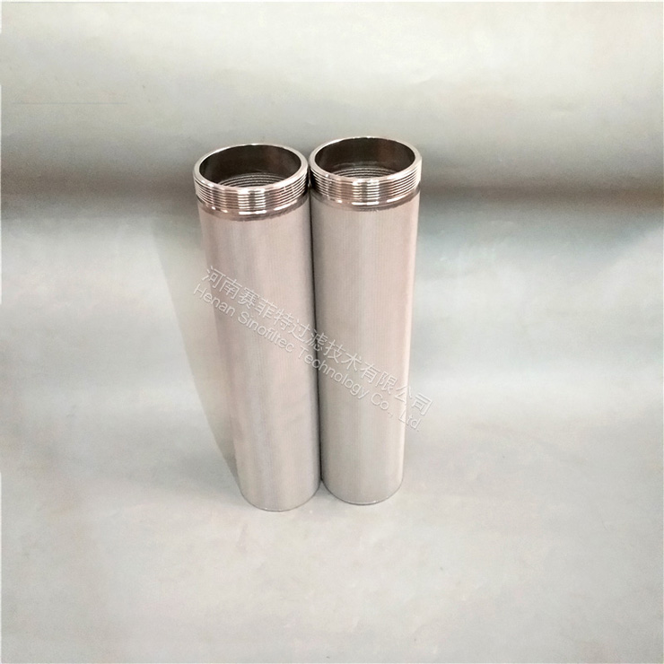 Air Diffuser Porous Stainless Steel Tube
