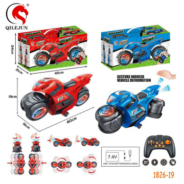 1826-19 QILEJUN R/C 1:10 8CH STUNT CAR