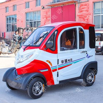 New 3-Seat Fully Enclosed Four-Wheeled Electric Vehicle