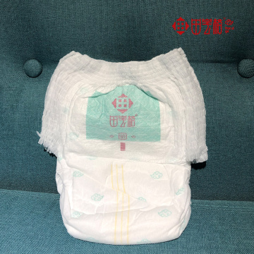 super-soft adult diaper incontinence pants manufacturing plant