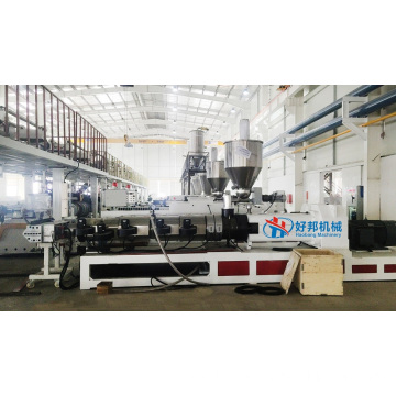 High Efficiency SPC Floor Tile Manufacturing Machinery