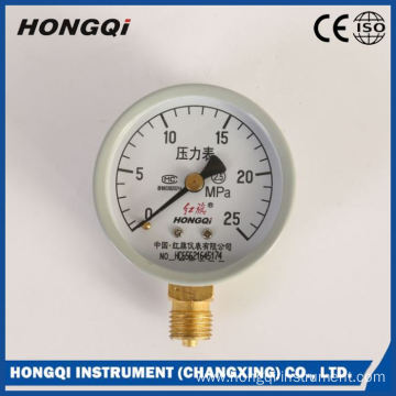 Common High Pressure Digital Pressure Gauge