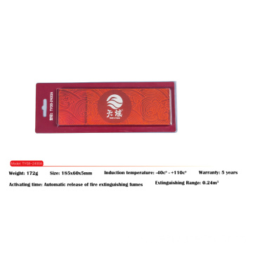 afo fire extinguisher/aerosol fire extinguisher patch