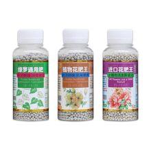 130g! Granule Plant Food Organic Npk Fertilizer Spreader For Flower Green Radish