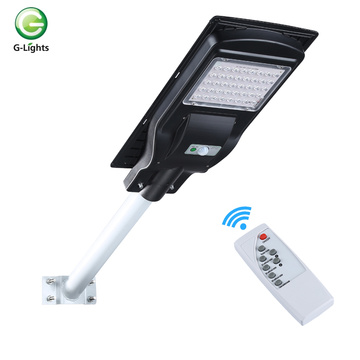 High quality outdoor lighting Integrated solar street light