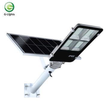 High lumen waterproof ip65 80w solar street light
