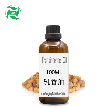 Private Labeling Frankincense Essential Oil