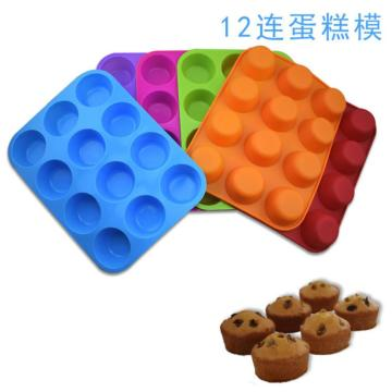 Hot Selling 12 Cavity Silicone Making Muffin mold