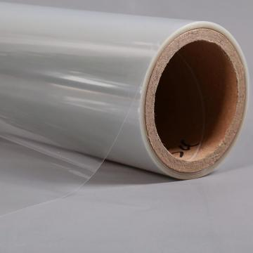 UV Resistant Transparent Encapsulating PVDF Front Sheet