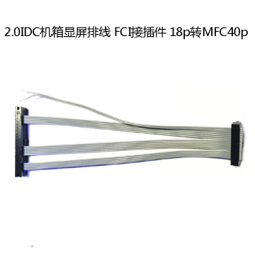 Processing of FCI connector 18p to mfc40p