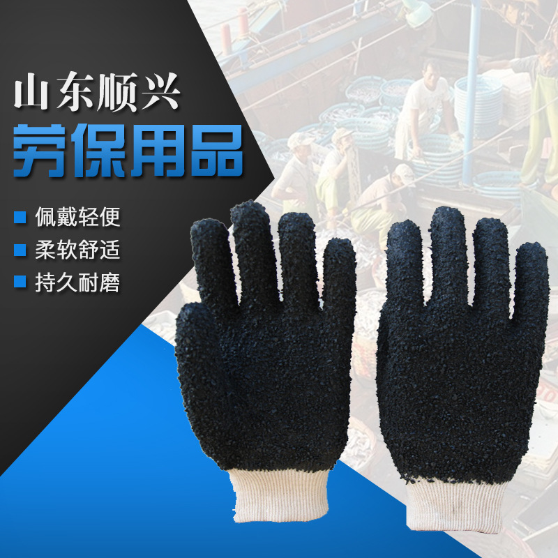 Black full-body pellet flannelette lined gloves