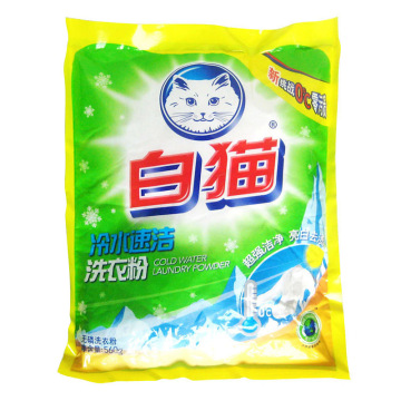 Detergent 3 Side Seal Pouch