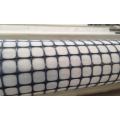 Plastic Geogrid Heat Bonded to Nonwoven geotextile