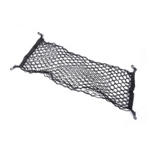 Elastic Mesh Vertical Large Capacity Cargo Luggage Accessories Equipment Easy Install Car Storage Net Rear Trunk Stretchable