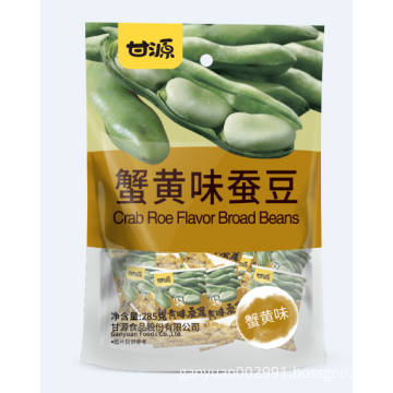 Dried  broad bean snack
