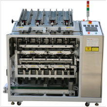 4Channel Eye Mask Pack Filling Machine
