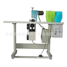 High Pressure Ultrasonic Lace Machine