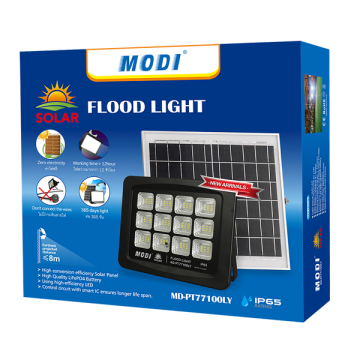 7000K Color temperature solar flood light