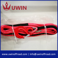 "11/32"" 4x4 Synthetic Winch Rope various colors"
