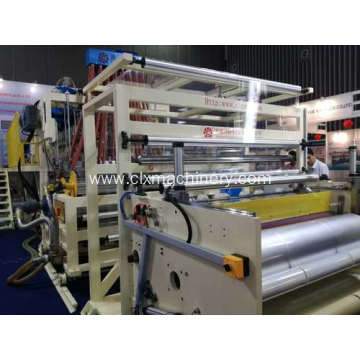 CL-70/100/70A PE Plastic Sheet Making Machine
