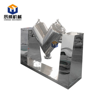 Hot sale V Mixer machine for powder