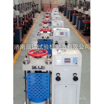 YES-2000 Compression Testing Machine For Concrete pdf