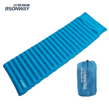 BSONWAY  Sleeping Pad with Pump