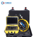 Petro Tank Inspection Equipment System