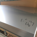 316 stainless steel 2b finishing