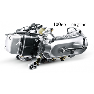Honda 100cc Cvt Engine