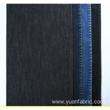 Great Men's Coated Denim Fabric Slub Jeans Denim