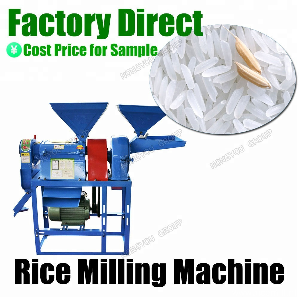 Home Use brown Rice Mill Machine 6NF-2.2