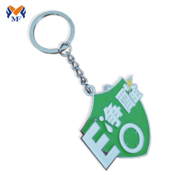 Metal personalized brand keyring for gift