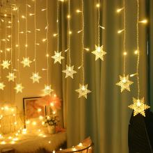 4M Snowflake LED Curtain Lights Icicle Fairy String Christmas Holiday Lights New Year Wedding Party Garden Stage Decoration