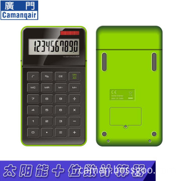 Simple and fashionable Desktop Calculator
