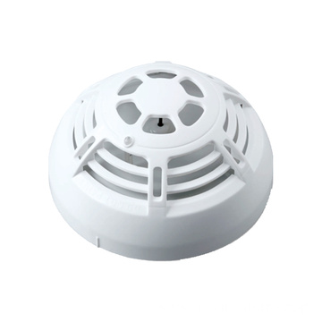Intelligent Fire Alarm Heat Detector