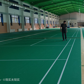 Badminton Floor High Quality Low Price